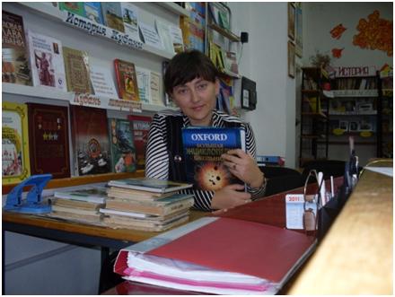 Терешкина Марина Борисовна